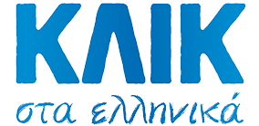 KLIK sta Ellinika | Official Distribution of the Greek Language Coursebooks Logo